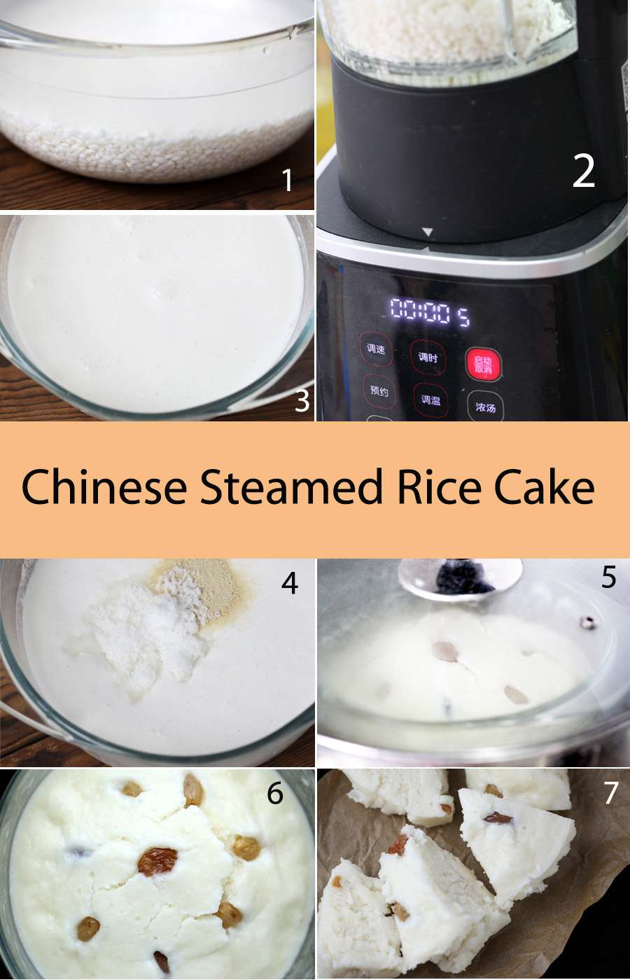 Chinese steamed rice cake steps