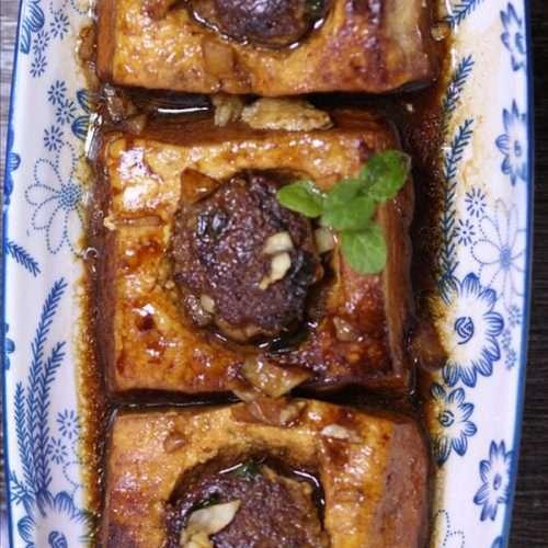 Chinese Stuffed Tofu