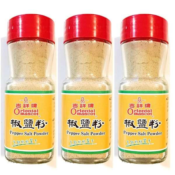 Pepper Salt Powder1