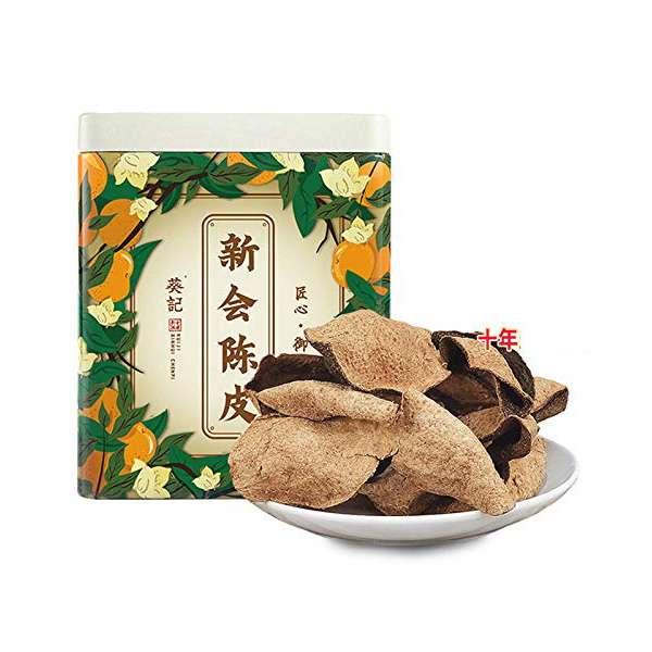 Xinhui Dried Tangerine