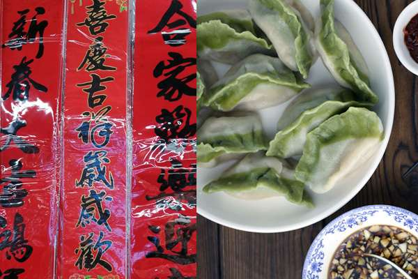 Chinese Lucky Foods for Lunar New Year